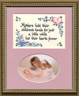 1105 Mother's Hold  Photo Frame